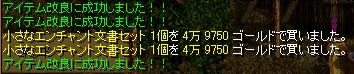 RedStone-07.02.16[01].jpg